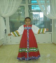 kostum